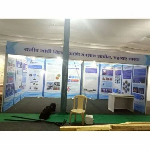 Decoration Exhibition Stall Hire Service, Pan India