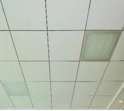 White Armstrong Metal False Ceiling, Thickness: 0.5 mm