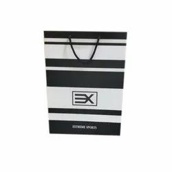 Printed Handled Luxurious Paper Bag, Capacity: 2kg, for Shopping