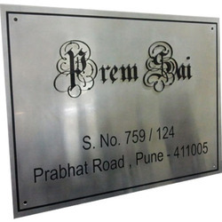 SS Etching Name Plate