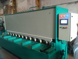 Hydraulic Plate Cutting Machine