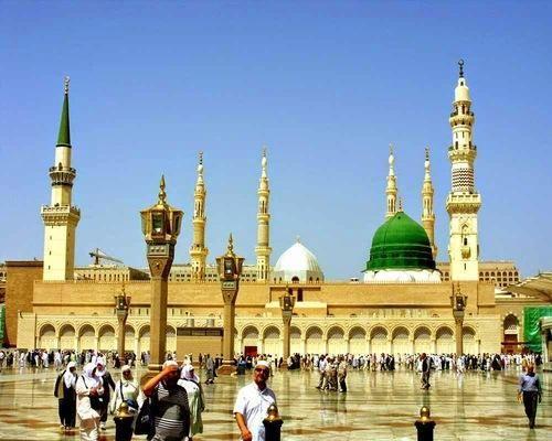 Tour Package - Ramadan Umrah Package 2019 Travel / Travel