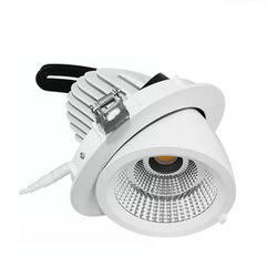 20W Oxime Recessed COB Lamps