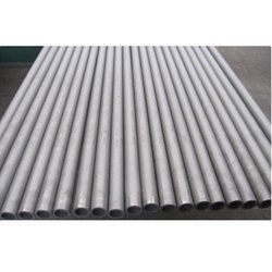 NB Stainless Steel Pipe / Seamless