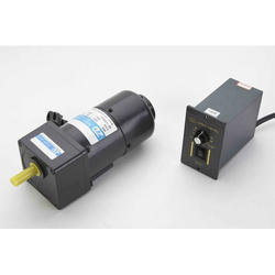Compact AC Geared Motors