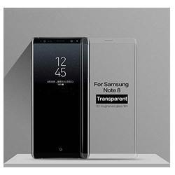 Samsung Galaxy Note 8 Tempered Glass