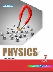Physics Books in Meerut, फिजिक्स बुक, मेरठ