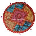 Indian Ottoman Pouf Cushion Cover