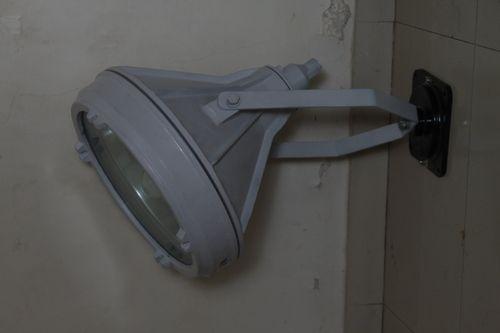 Flood Light Fixture