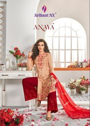 Ready Made Salwar Suit