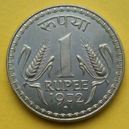 Rare Material See Pics One Rupee 1972 Star Mark 10 Grams Double Edge Unc  Coin, Rs 4000 /piece | ID: 14469164555