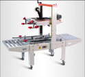 SP-102TU Standard Carton Sealing Machines