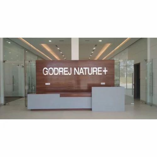 Office Entrance Interior Designing Service In Mohan Nagar Delhi