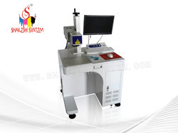 Fiber Marking Laser