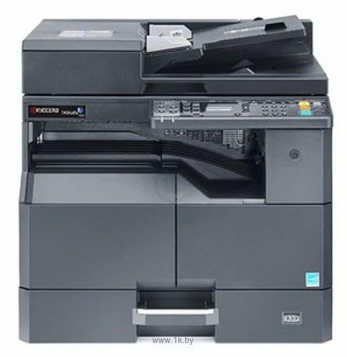 Copier 2200 4 - Psnworld