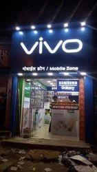 Acp Shop Vivo Signboard