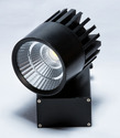 18w LED Track Light