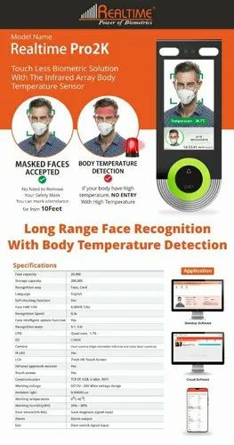 Realtime Face Recognition Long Rang Attendance Machine With Temperatures Feature, Model Name/Number: T20rk