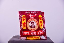 Moong Less Spicy (Small Size) Papad
