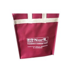 Handled Short Cotton Padded Printed Rexine Complimentary Grocery Bag, Size/Dimension: 12.5x16, Capacity: 10 Kg