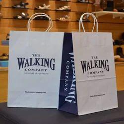 Printed Paper Bags, Capacity: 5 kg