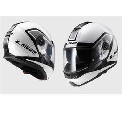 Ls2 Motorcycle Helmets Wholesaler Wholesale Dealers In India