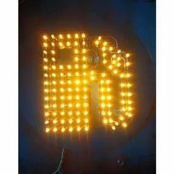 Petrol Sign Signal Light