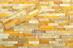 YELLOW DESERT GOLD LEDGESTONE, Thickness: 15-20MM, Size: 15x60 Cm