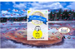 Zaika-e- kharak Zaika-e-kharak Mouth Freshener, Pack Type: 200gm
