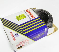 Epsillon 4 sqmm ZHFR House Wire, 90m, Insulation Thickness: 0.8