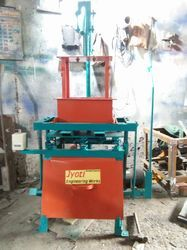 Manual Cement Brick And Block Making Machine