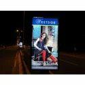Customizable Outdoor Advertising Service, In Coimbatore