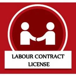 Individual Contract Labour License Service, in Pune