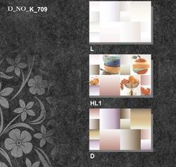 Bluetone Ipmex Kitchen HD Ceramic Wall Tiles, Rs 160 /square meter Bluetone  Impex Llp | ID: 12833469691
