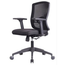Arm Rest Office Chair