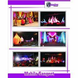 Mahila Sangeet Service