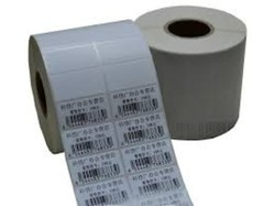 Blank Barcode Labels