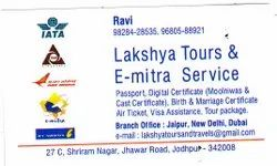Color Blue Ration card Sevices, in Pan India, Location: Jodhpur Rajasthan
