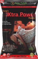 Suraj''s Xtra Power Powder