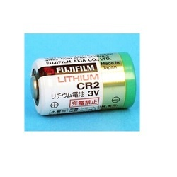 Fuji CR2 Lithium Battery