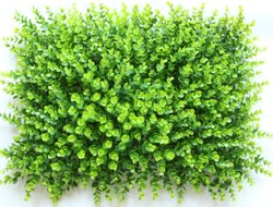 Artificial Wall Grass