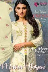 Bollywood Pakistani Suit Rani Trendz Maira Ahsan