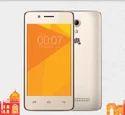 Micromax Bharat 2 Plus Android Mobile