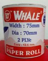 Deluxe Paper Roll 2Ply