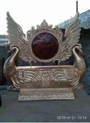 New Peacock Entry Theme Palki