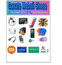 Mobile Charger MI Mobail Accessory, Model Name/Number: 9527070412
