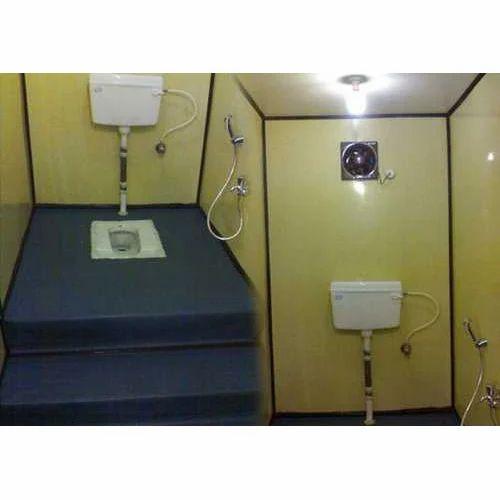 GI Portable Toilet