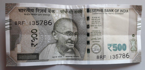 Antique Note - Rs 500 Rupees Note With Holy Serial Number
