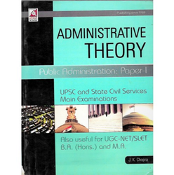 Administrative Theory Public Administration Book : UP1