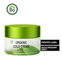 Bo International Cold Cream, For Parlour, Personal, Plastic Container